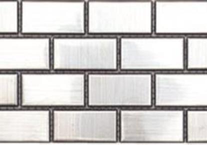 "Inox Rectangular Shine Wall Tile 4""X12"" INCINMORESH412"